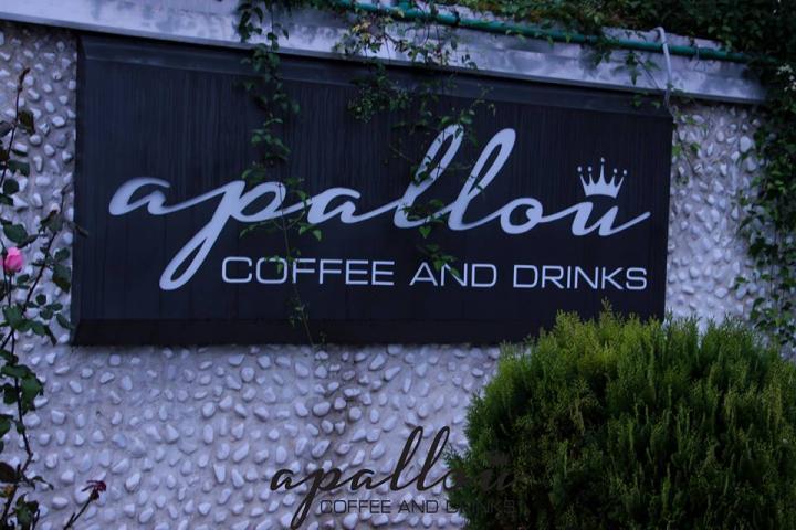 APALLOU COFFEE AND DRINKS