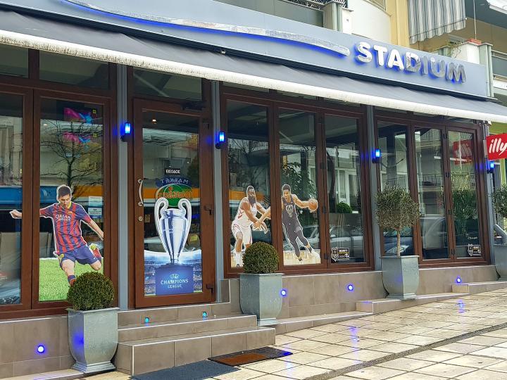 STADIUM SPORT CAFE