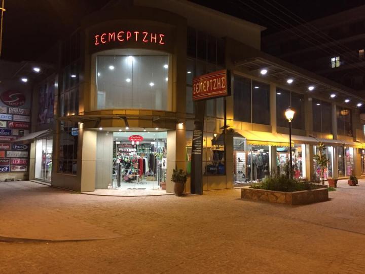 SEMERTZIS SHOPPING CENTER-ΡΟΥΧΙΣΜΟΣ