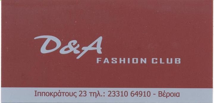 D & A FASHION CLUB