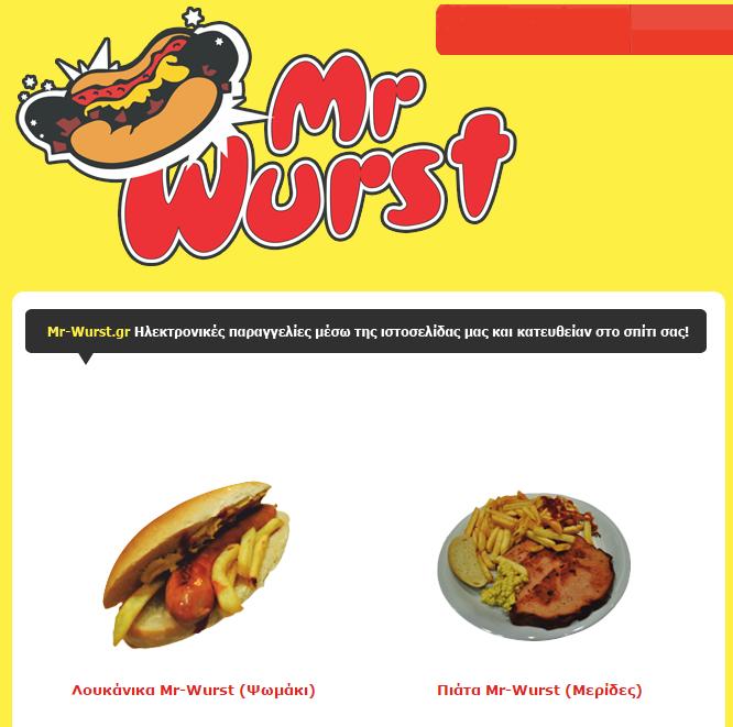 MR. WURST
