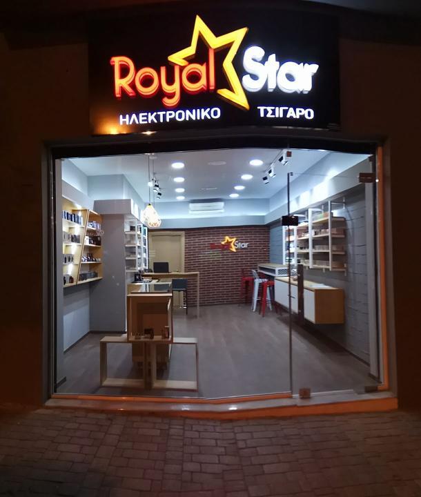 ROYAL STAR