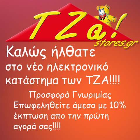TZA STORES