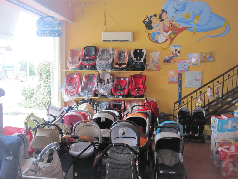 Βρεφικά είδη στο Baby Center